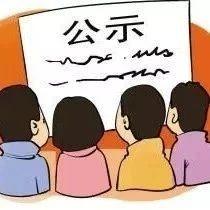 贵州这26人和8个组织被推荐为全省脱贫攻坚先进!有你吗?