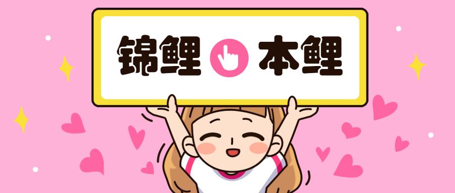 """""""下班后去买彩票!""""5月深圳九价HPV疫苗摇号结果出街"""
