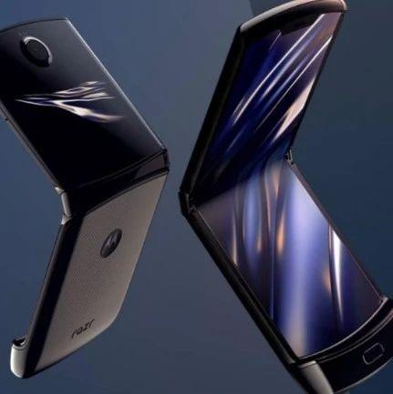 摩托罗拉预计9月推出新款Razr折叠屏手机