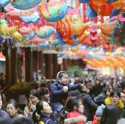 【观点交锋】全国政协委员朱鼎健:建议弹性安排春节假期!