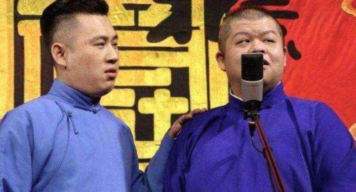 吴鹤臣众筹事件仍在发酵,郭德纲两位弟子选择退社,打脸老郭
