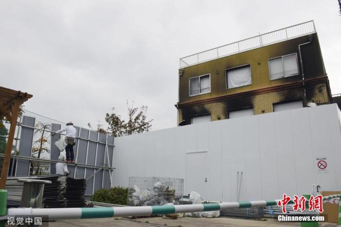 京都动画纵火嫌犯正式被捕 因怨恨放火致36人死?