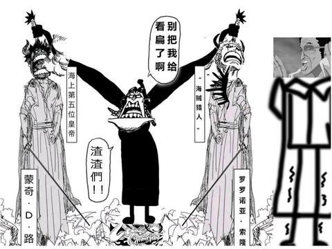 海贼王980话:阿普一招打晕路飞,尾田真的江郎才尽?非也!