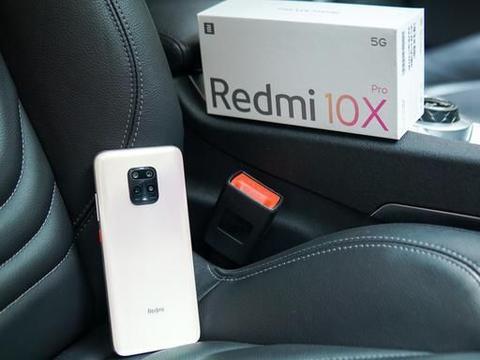 Redmi 10X手机相机详解:低端价格中端配置高端体验