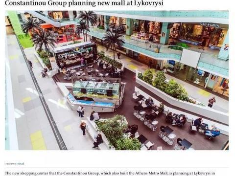 希腊成为海外房产焦点之地,准现房华人社区进展顺利