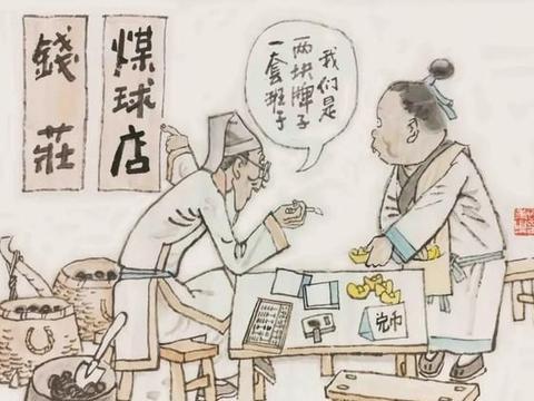 这个漫画展很有上海特色,现在正在展出~