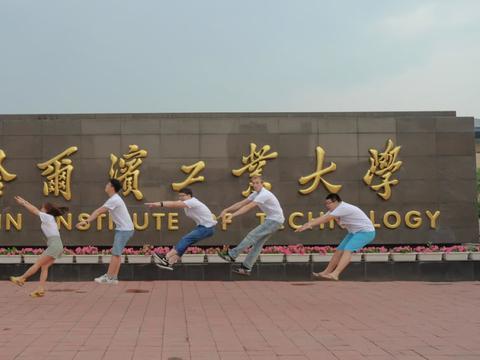 2020年大学新生质量排名:清华北大占据前2位,哈工大没进前30名