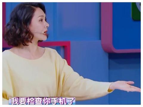 程莉莎言论惹争议,为了维护爱情和信任,从不突击检查郭晓东手机