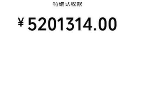 孙耀威转账5201314表白老婆,妻子陈美诗一句回应亮了