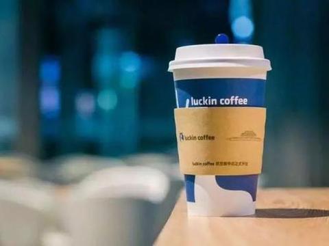 luckin coffee打破传统运营模式,为国人带来高品质咖啡体验