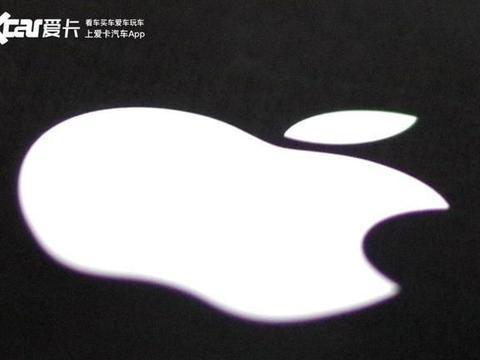 摩根士丹利:苹果或投190亿用于汽车研发