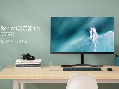 Remi显示器1A低调发布 到手价499元