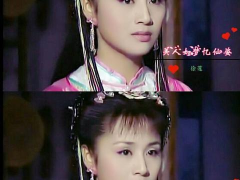 曹颖的徐莲,张庭的芊芊,张柏芝的柳月娥,统统没她惊艳