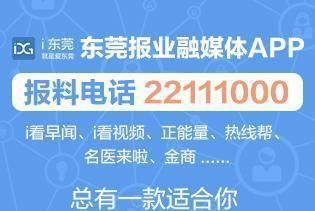 优秀!广州南沙2019年度河湖长制考核获通报表扬