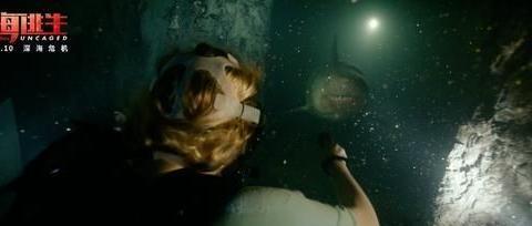 冒险灾难片《鲨海逃生》将映 引爆极致惊险