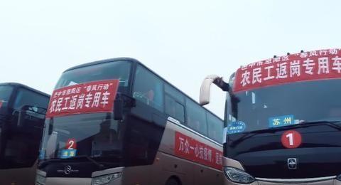 """今晚,四川卫视播出战""""疫""""纪实第三集《春山可望》"""