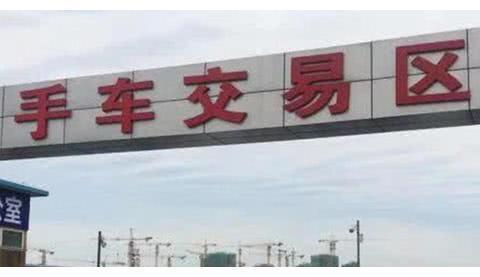 """8万的宝马5系都没人要,上海二手车""""成灾"""",车贩子都要急哭了"""