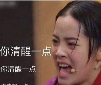 何炅替欧阳娜娜说话后道歉,跟浙江卫视《演员的诞生》有关