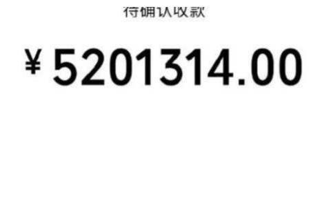 """""""豪横""""!孙耀威转账5201314表白!老婆陈美诗回应令人笑出猪声"""