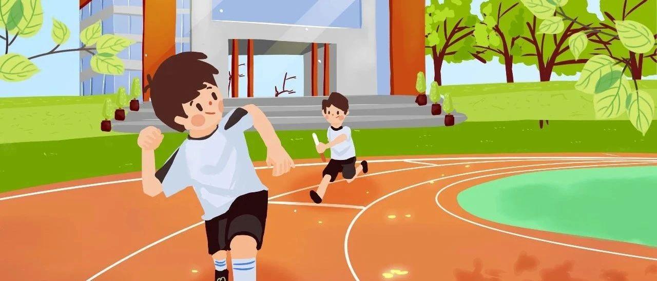 """返校体育课怎么上?阳光体育与你""""疫""""路同行!  双""""特""""战""""疫"""""""
