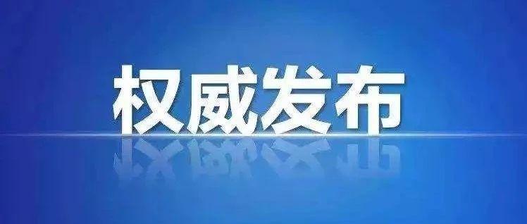 2020年5月26日江西省、南昌市新型冠状病毒肺炎疫情情况