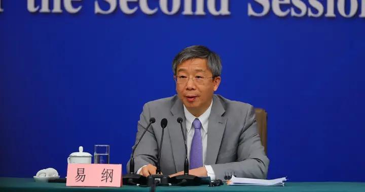 央行行长易纲谈货币政策等热点问题:继续推动降低贷款实际利率