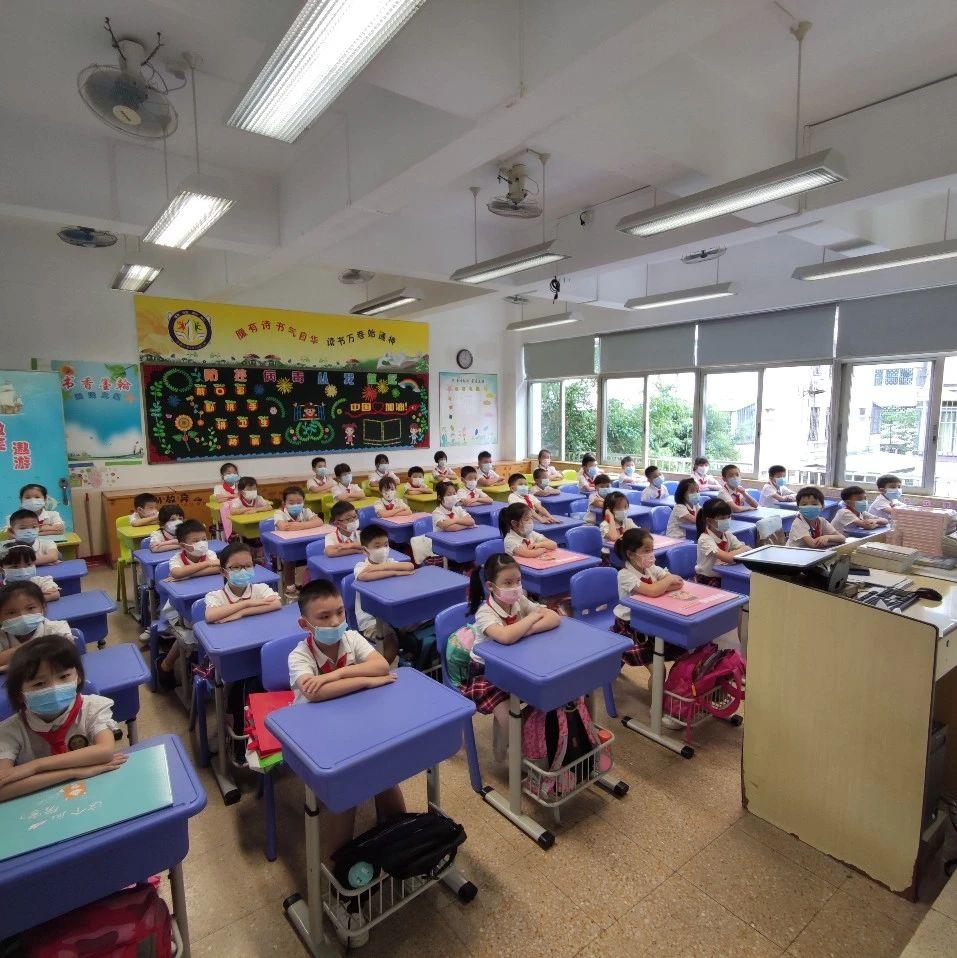 南海、高明义务教育公办学校报名时间有调整!五区最新招生资讯→