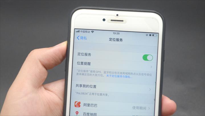 iPhone手机有两个设置记得更改,这样你的手机才能安全,涨知识了