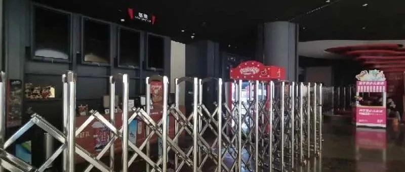 疫情对影院究竟冲击多大?复工后恢复需要多久?中国电影家协会发布《电影院生存状况调研报告》