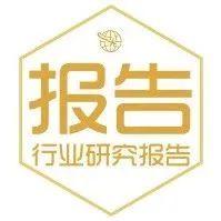 2020年中国高端制造投融资白皮书