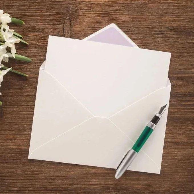 致全市城乡居民的一封信!告知基本养老保险政策