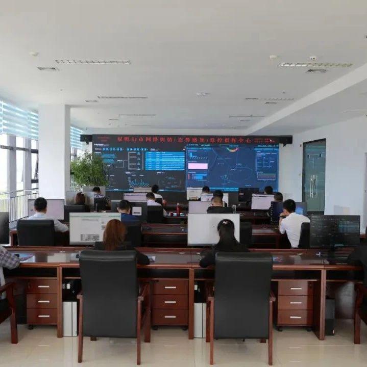 双鸭山市委网信办开展网络安全事件应急处置演练