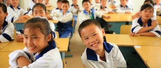 省教育厅厅长曹献坤: 让教育资源惠及所有家庭和孩子