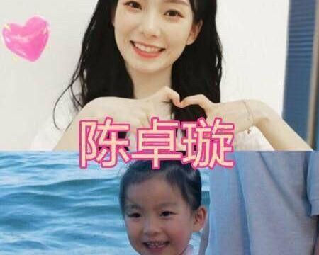 王艺瑾、张艺凡和陈卓璇小时候,看到姜贞羽:谁还敢说是整容脸
