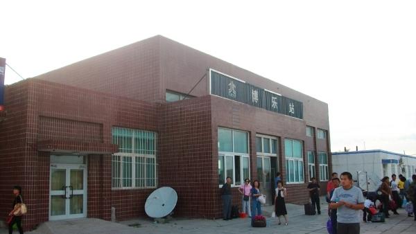 新疆博尔塔拉州主要的四大火车站一览