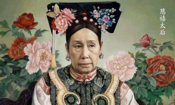 """既然""""子幼母壮,必乱朝纲"""",咸丰皇帝为何不提前除掉慈禧"""