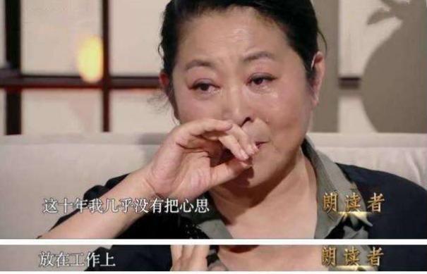 倪萍儿子近况:先天眼疾已痊愈,如今美国读书成学霸,孝心满满