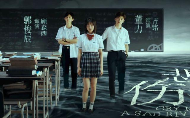 """影版《悲伤逆流成河》重现,""""易遥""""一身校服,这是上贵族学校?"""