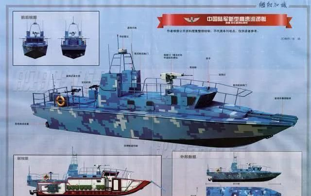 """中国西海舰队亮剑!国产攻击艇高原练兵,涂装可""""花式打印"""""""