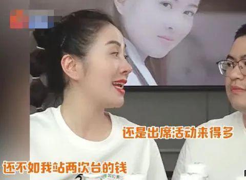 """叶璇放弃直播带货:""""俩月赚的钱不如站台两次""""!"""