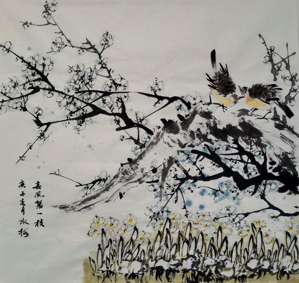 全民艺术家|中国美术家协会会员张咏梅女士