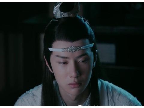 《陈情令之忘羡》173:魏婴与蓝湛起争执,一人离开,前往乱葬岗