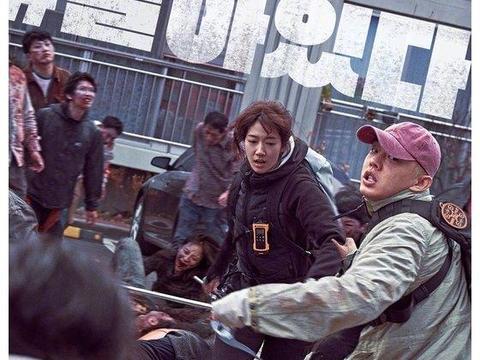 韩国电影《活着》发布全新预告 刘亚仁朴信惠合作对抗丧尸大军