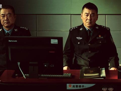 """""""三叉戟""""预告片曝光 陈建斌董勇郝平组队破案"""