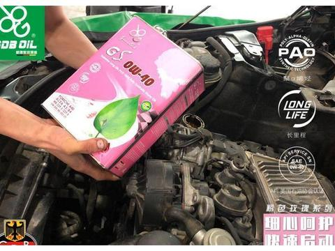 奔驰R350换油保养选择格德宝极品大保健汽车保养套餐