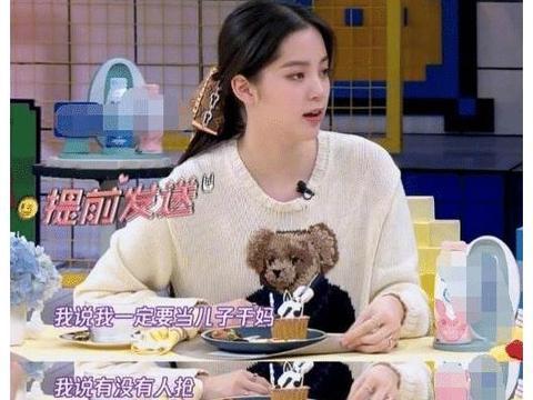 19岁做干妈,娜比跟赵丽颖姐妹情深,赵丽颖生娃她第一时间抢位置
