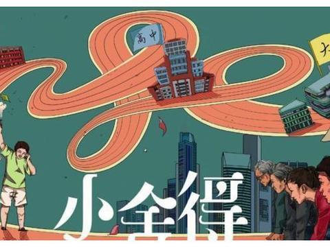 小舍得官宣:宋佳、佟大为、蒋欣、李佳航主演、张国立特别出演