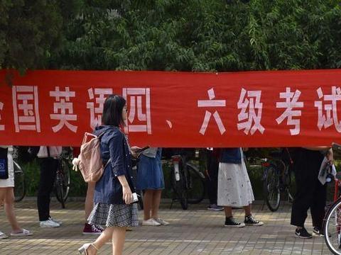 """多所世界名校官宣:接受中国英语六级!留学生""""缺货""""了"""