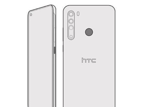 摩托罗拉、HTC相继推出新机,欲重新抢占市场?