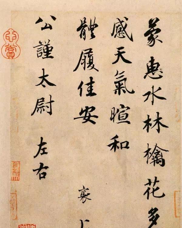 宋四家,别光想着苏轼、米芾和黄庭坚,他的书法,更适合初学者
